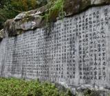 叶圣陶:《记游洞庭西山》叶圣陶的游记