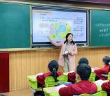 小学语文优秀教案3篇