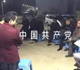 专题党课:中国共产党党史之新民主主义革命时期6篇