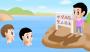 预防溺水安全作文300字