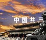 中国共产党百年历史学习心得6篇