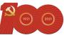 建党一百周年红色朗诵