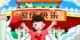 2021国庆小学生游玩日记