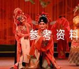 《中国诗词大会》全套题库答案及参考资料6篇