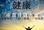 《中国诗词大会》全套题库答案及参考资料六篇