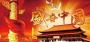 诗朗诵《盛世中国》