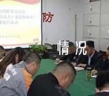 2021履行全面从严治党主体责任情况的报告范文(通用6篇)