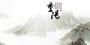 重阳节登山的诗句