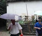 《中国诗词大会》全套题库答案及参考资料范文六篇