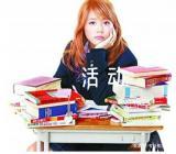 学生信息道德培养活动方案和活动简报【14篇】