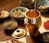 2021党风廉政教育专题党课讲稿【八篇】